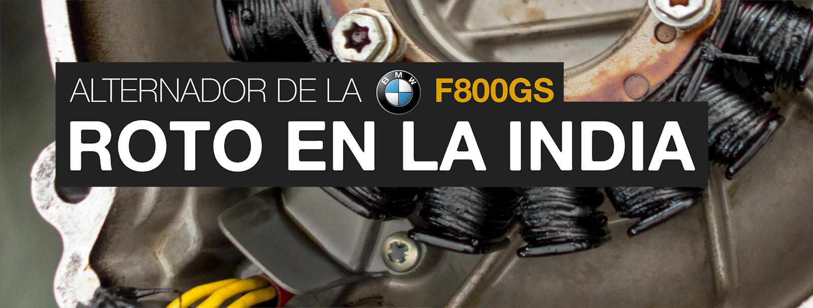 Alternador de la BMW F800GS roto en la India